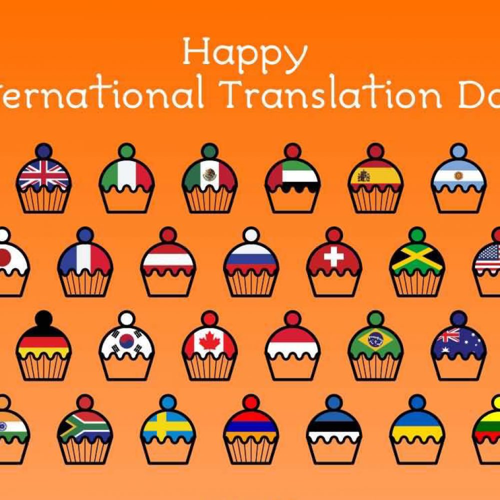 2019 International Translation Day Comes with New Leadership, Membership Drive for Statewide Translators and Interpreters Association
